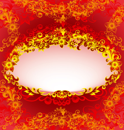 Decorative Red Floral Frame Vector