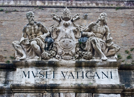 detail of the famous vatican museum in Rome