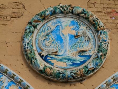 godlike: old emblem with nautic symbols in NYC Stock Photo