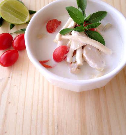 chicken soup: Chicken soup in coconut milk