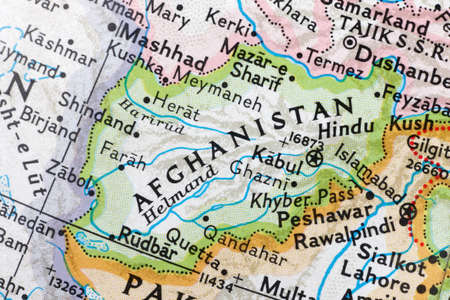 Old globe map of Afghanistan with parts of Pakistan and Iran.