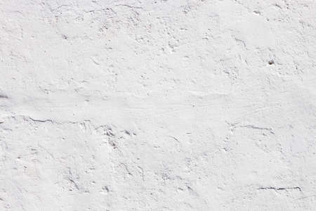 Nice white concrete wall texture, Marrakesh Morocco. Stock Photo - 9267214