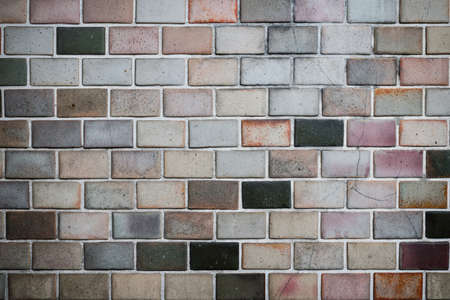 washable: Washable brick wall with mixted texture at Tokyo underground. Stock Photo