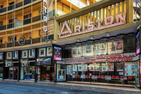 San Remo, Italy, September 18, 2018:  The facade of the Ariston cinema in the Italian town of San Remo.