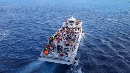 pleasure craft: transfer boat Stock Photo