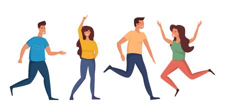 Youth day dancing people. Vector illustration for international youth day. Ilustracja