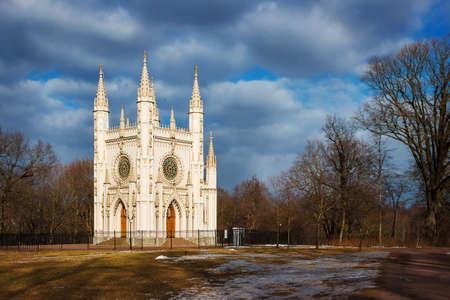 peterhof: Gothic chapel in Peterhof. Park Alexandria. Saint Petersburg. Russia.