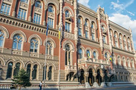 ukraine: national bank of ukraine Editorial