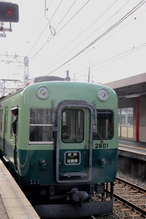 Train arrives at a station platform in Kyoto, Japan