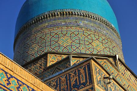 Samarkand: details of Registan dome