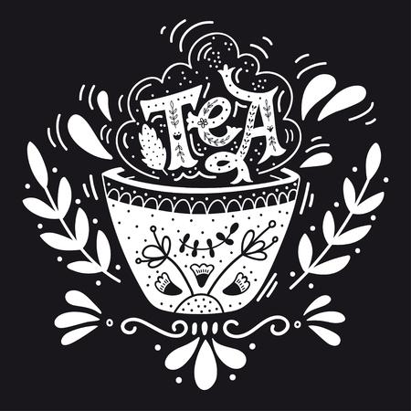 装飾の要素とお茶の手の描かれたカップ。引用します。ヴィンテージ手レタリングを印刷します。この図は、t シャツやバッグ、固定でのプリントや