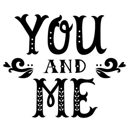 너와 나. 손으로 장식 요소와 레터링. 이 그림은 발렌타인 데이 또는 결혼식에 대 한 인사말 카드 또는 인쇄 또는 포스터로 사용할 수 있습니다.