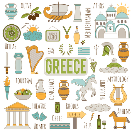 trojan horse: set of traditional Greece elements. Travel touristic background. For greeting cards, travel brochures, tags and labels, souvenir production, invitations, calendars. Illustration