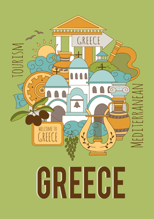 acropolis: vertical card template with traditional Greece elements. Travel touristic background. For greeting cards, travel brochures, tags and labels, souvenir production, invitations, calendars. Illustration