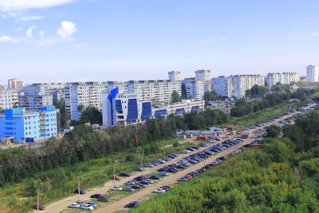 Panorama of Russian town from bird flight photo
