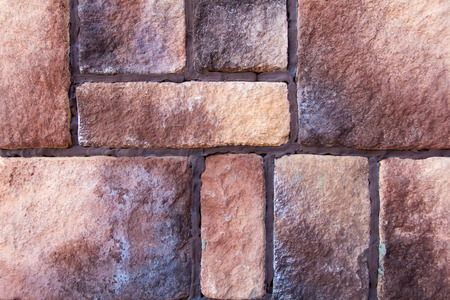 gritty: Photo of background dark pink brick texture Stock Photo