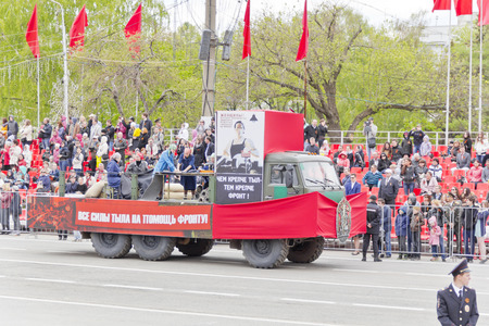 social actions: Samara, Russia - May 9, 2015: Costumed presentation in honor of annual Victory Day