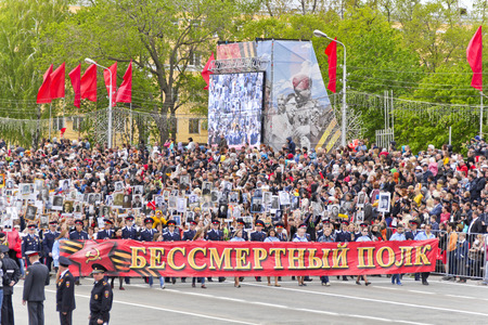 regiment: Samara, Russia - May 9, 2015: Procession of the people in Immortal Regiment on annual Victory Day