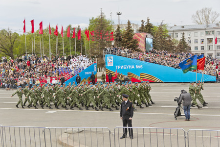 Samara, Russia - May 9, 2015: Russian soldiers march at the parade on annual Victory Day