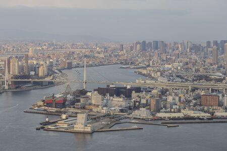 The skyline of Japan's second biggest city, Osaka. 스톡 콘텐츠