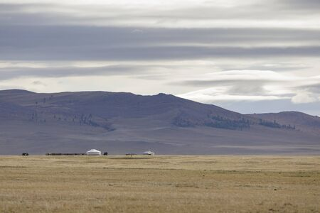 The vast wildnerness of Mongolia in central Asia.
