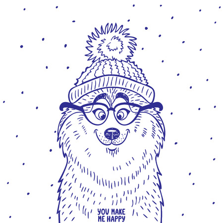 silhouette cartoon cute and funny siberian husky in a hat with a pompon and in glasses Vector