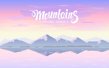 lake sunset: Beautiful epic view on a mountains, forest and lake. Amazing sunset. Vector illustration. Panorama of the nature Illustration