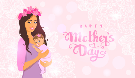 Beautiful and cute cartoon mother with baby. Happy motherhood. Illustration for Mothers Day. Vector illustration. Young and happy woman with child.
