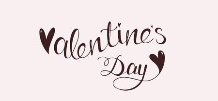 Happy Valentines Day calligraphy inscription. Vector illustration