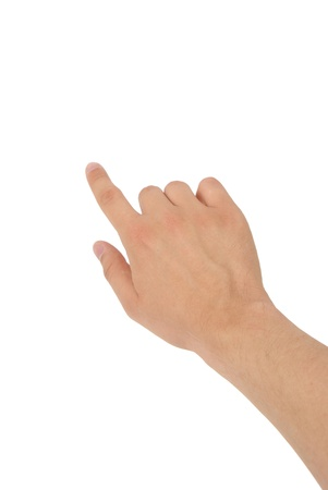 dictatorial: a photo of hand with clipping paths
