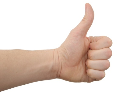 Eine Hand Foto, Geste, Standard-Bild - 17995490