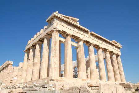 Acropole, en Grèce Banque d'images - 13080941
