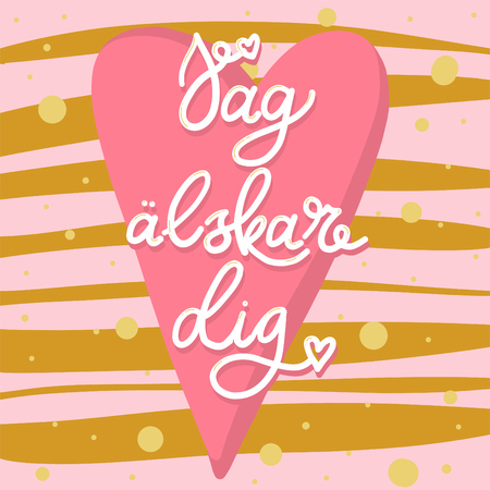 Jag Lskar dig (I love you), Swedish text, poster for Valentines day.