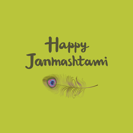 indium: Dahi handi Krishna Janmashthami greeting card with a lettering and a peacock feather on a green background