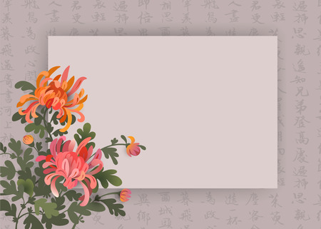 Asian style background with chrysanthemum flowers and hand-drown chinese calligraphy. Elegant design template with space for your text. Eps10 vector illustration. Characters translation: On holidays think about loved ones. When brothers ascend high place everywhere stick dogwood sprig one less person. Morning rain wet light dust. Guest house is green. Persuade gentleman to take another cup of wine. Go to western border there are no familiar people. Governing heart leisure self idle. Look the birds twilight fly back. Send the letters on the river of spirits ruler.