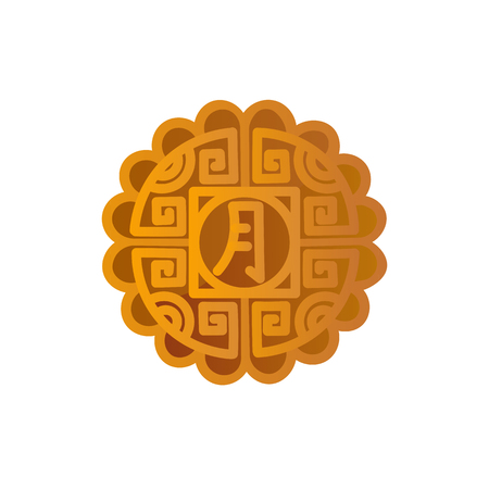 Mooncake icon design. Chinese Mid-Autumn Festival symbol with a Chinese character