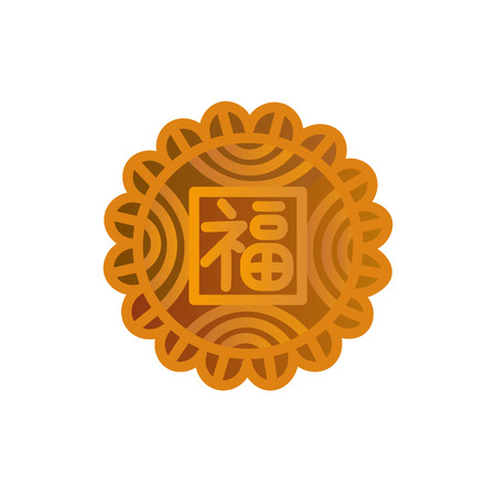 Mooncake icon design. Chinese Mid-Autumn Festival symbol with a Chinese character meaning happiness, good fortune, blessing. Moon cake vector illustration isolated on white.