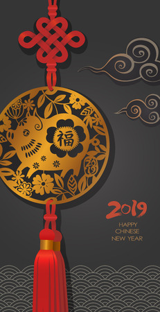 Chinese New Year greeting card. Golden Pendant with Pig and Luck Knot. Traditional Zodiac symbol of 2019 banner or poster design. Hieroglyph translation is Good fortune.
