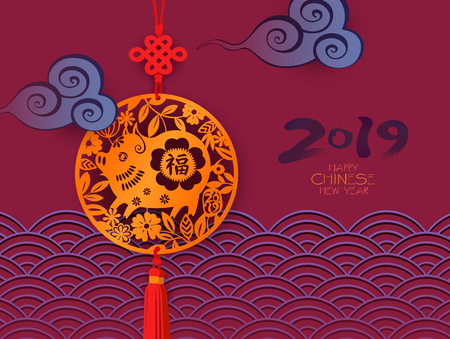 Chinese New Year banner. Golden Pendant with Pig and Luck Knot. Traditional Zodiac symbol of 2019 banner or poster design. Hieroglyph translation is Good fortune.