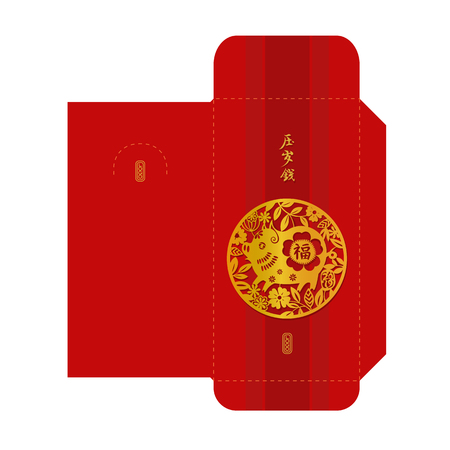 Chinese new year 2019 money red envelope template ( 9 x 17 Cm.) Zodiac sign of year Pig gold paper cut design. Chinese Translation: New Year Money Gift. Ilustração