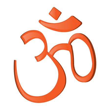 ohm symbol: Ohm symbol cartoon icon on a white background Illustration