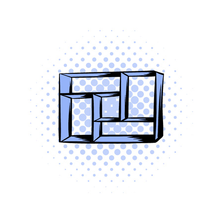 interior shelving: Wooden shelf comics icon isolated on a white background Illustration