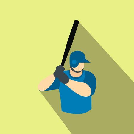 ballplayer: Baseball player flat icon on a yellow background