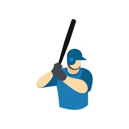 ballplayer: Baseball player flat icon isolated on white background Illustration