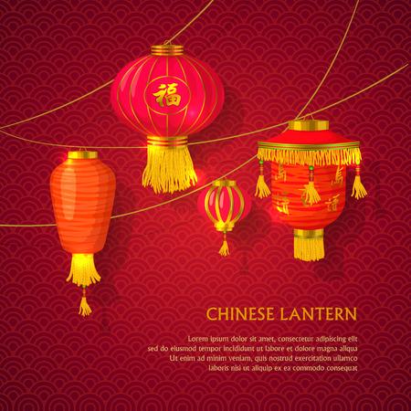 Chinese lantaarns set concept op een rode achtergrond Stock Illustratie