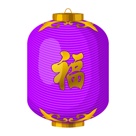 paper lantern: Purple chinese paper lantern icon in cartoon style on a white background