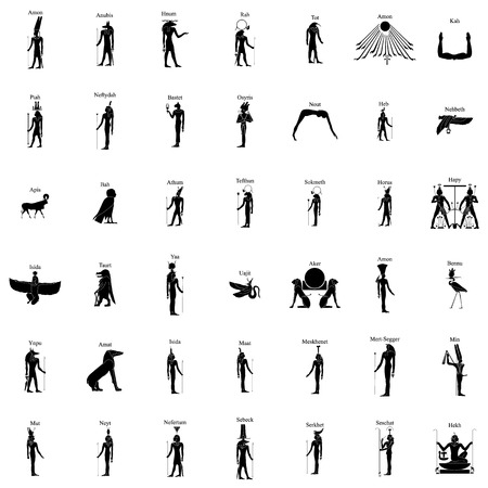 amat: Egyptian gods silhouette set isolated on white background