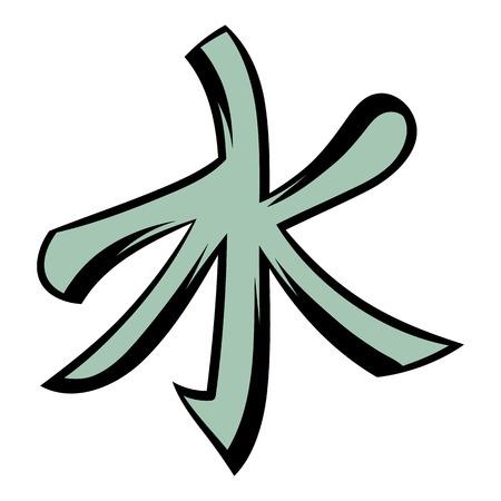 confucianism: Confucianism icon cartoon Illustration