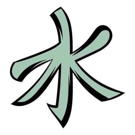 Confucianism icon cartoon