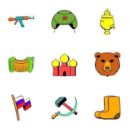 Soviet union icons set, cartoon style